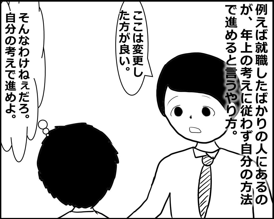 f:id:Megumi_Shida:20200910152808j:plain