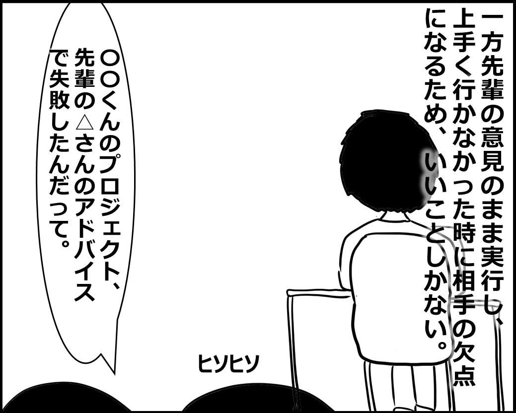 f:id:Megumi_Shida:20200910152833j:plain