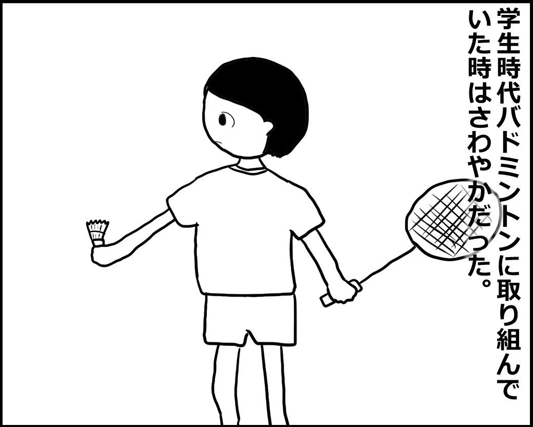 f:id:Megumi_Shida:20200912155243j:plain
