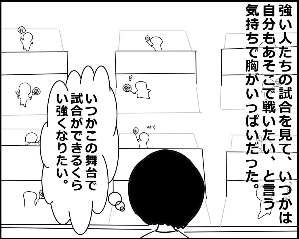 f:id:Megumi_Shida:20200912155249j:plain