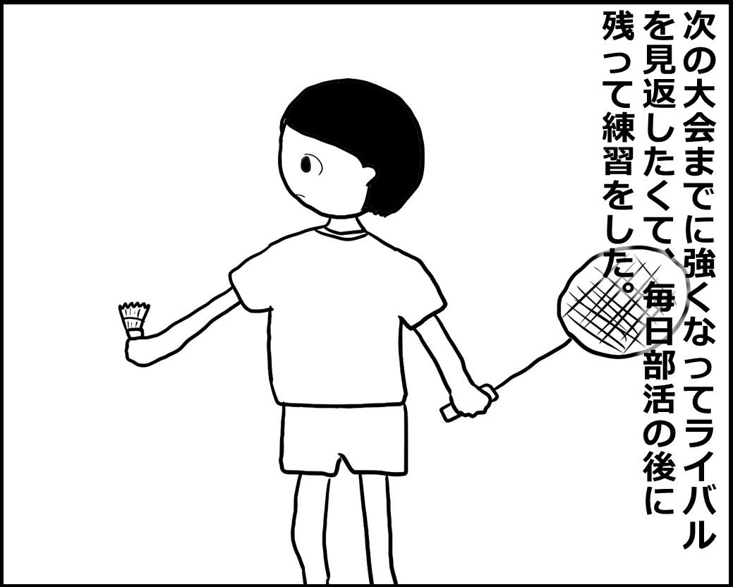 f:id:Megumi_Shida:20200912155254j:plain