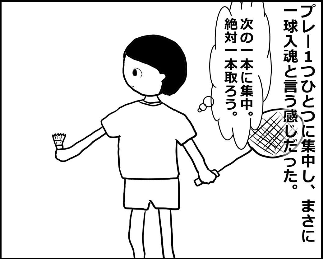 f:id:Megumi_Shida:20200912155301j:plain