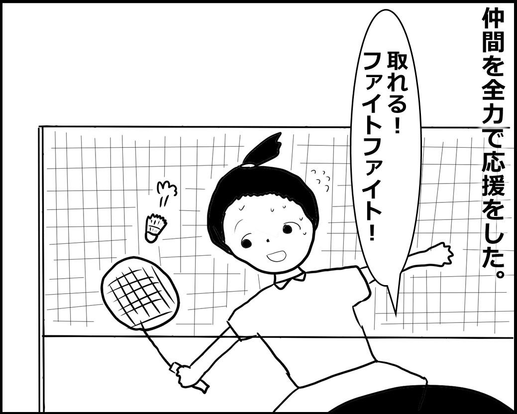 f:id:Megumi_Shida:20200912155313j:plain