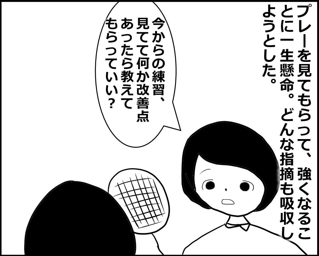 f:id:Megumi_Shida:20200912155318j:plain