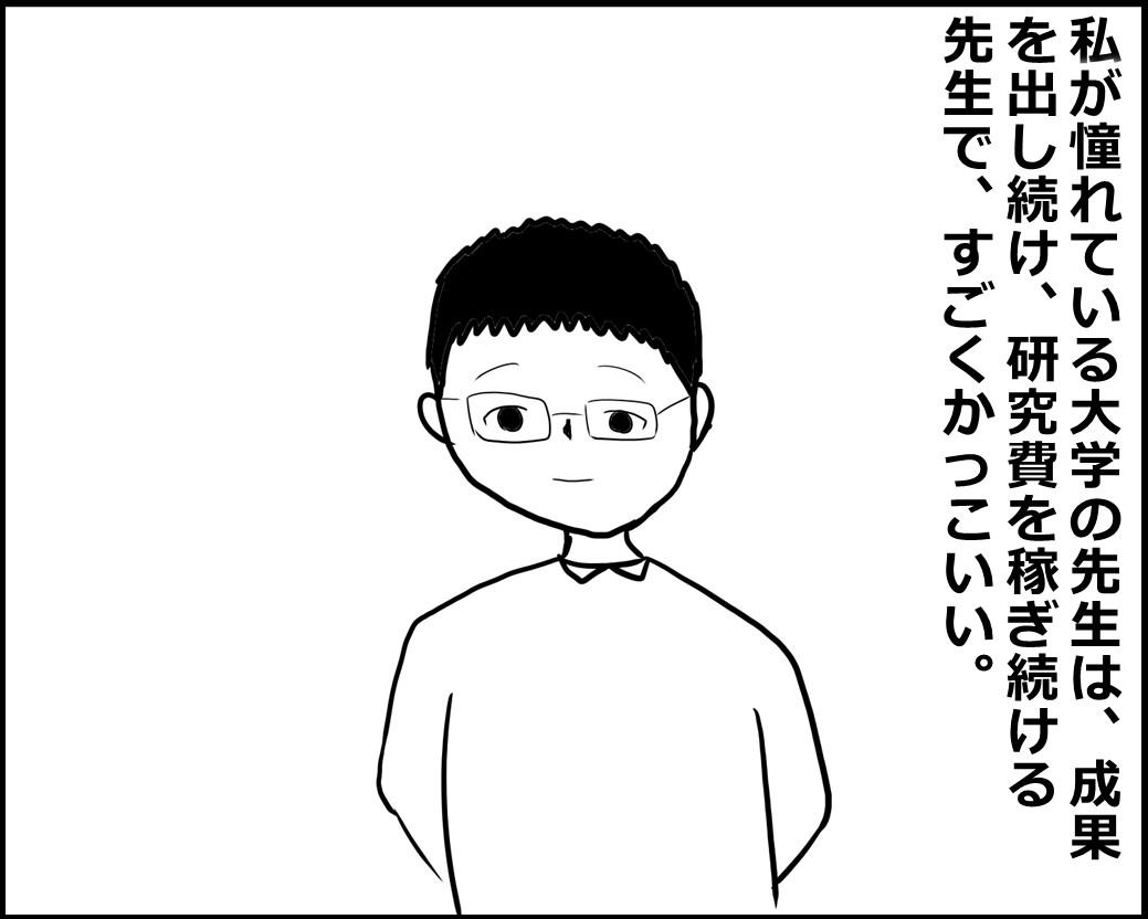 f:id:Megumi_Shida:20200912194632j:plain