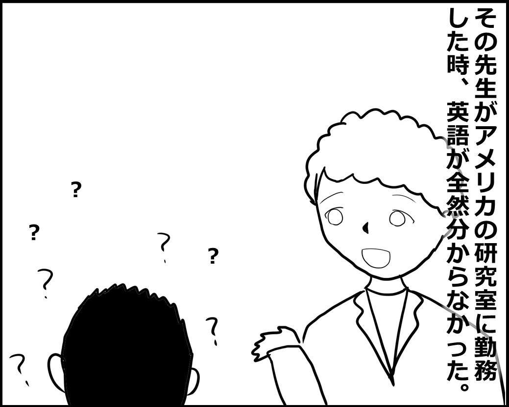 f:id:Megumi_Shida:20200912194638j:plain