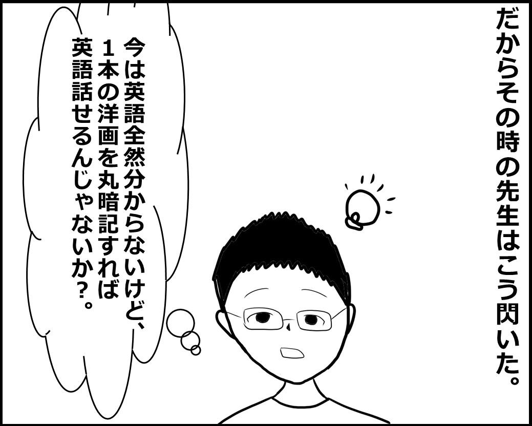 f:id:Megumi_Shida:20200912194732j:plain