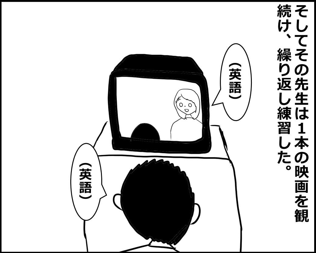 f:id:Megumi_Shida:20200912194745j:plain