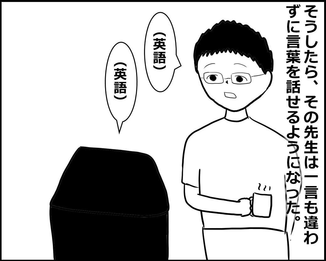f:id:Megumi_Shida:20200912194753j:plain