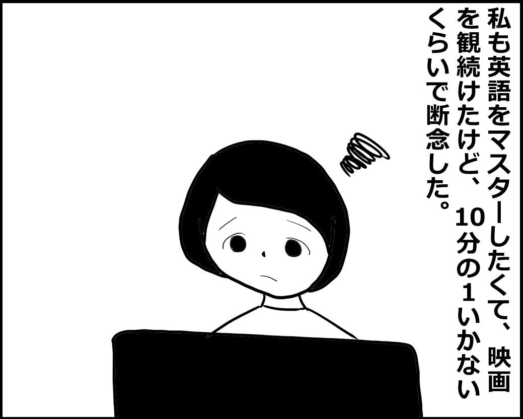 f:id:Megumi_Shida:20200912194802j:plain