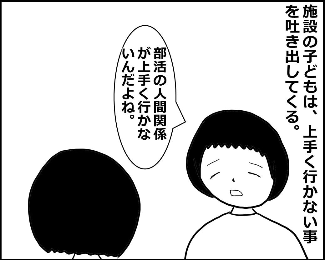 f:id:Megumi_Shida:20200915120003j:plain