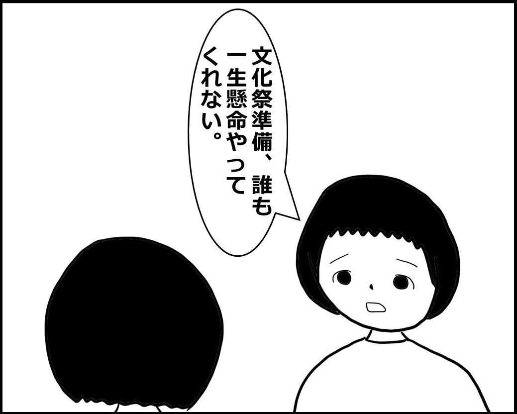 f:id:Megumi_Shida:20200915120009j:plain