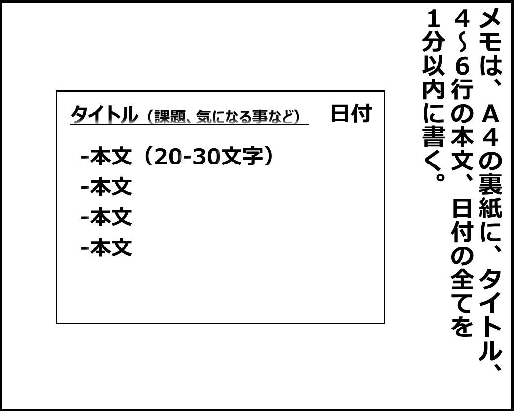 f:id:Megumi_Shida:20200918105154j:plain