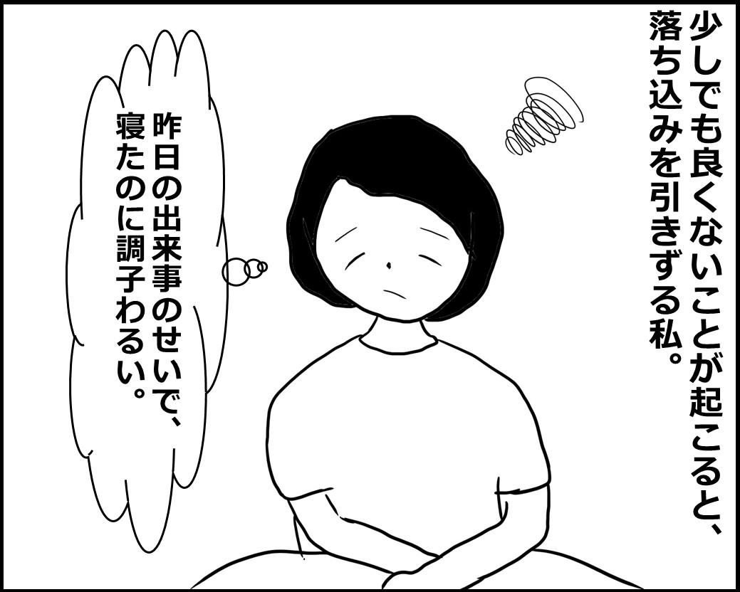 f:id:Megumi_Shida:20200918112427j:plain