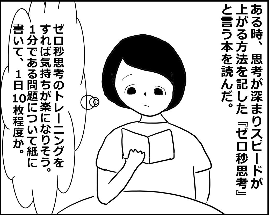 f:id:Megumi_Shida:20200918112432j:plain
