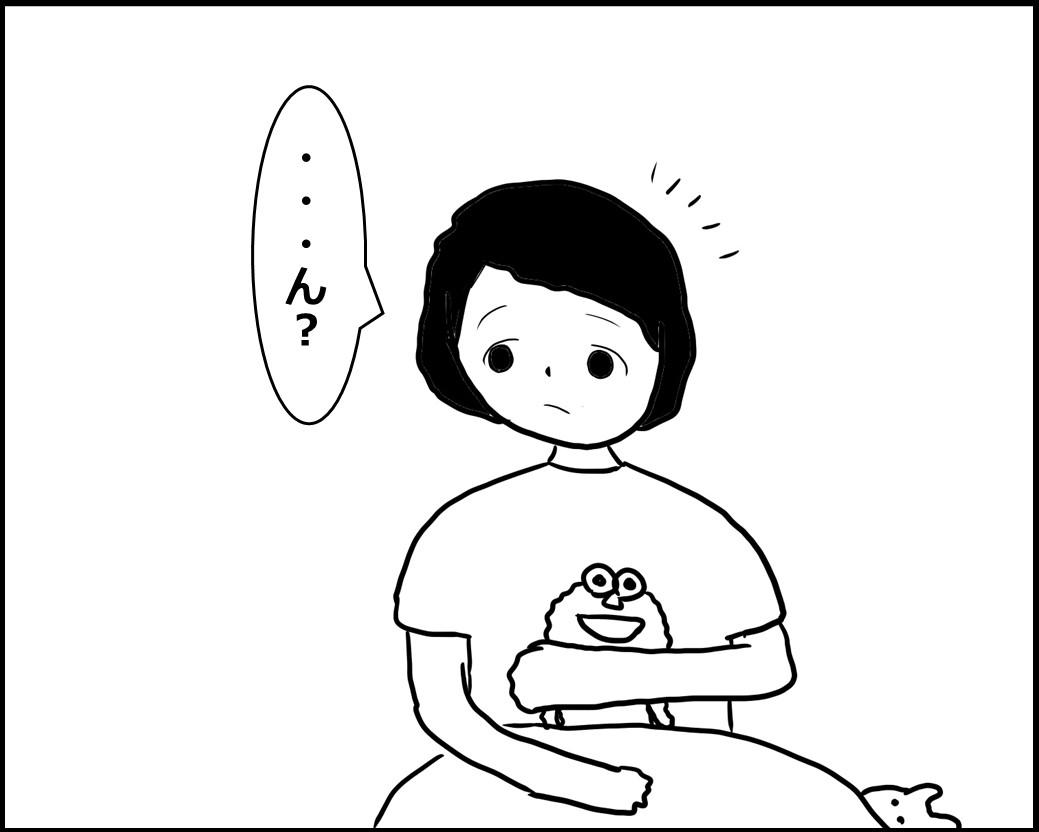 f:id:Megumi_Shida:20200919011028j:plain