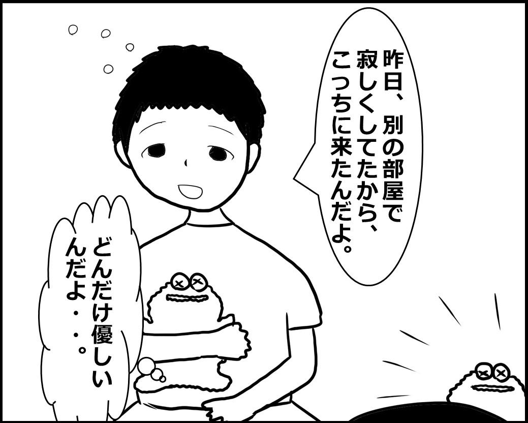 f:id:Megumi_Shida:20200919011040j:plain