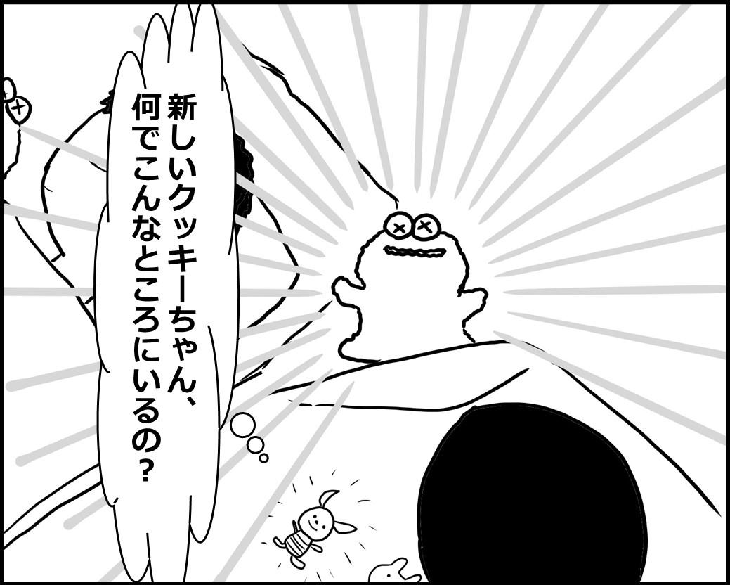 f:id:Megumi_Shida:20200919011453j:plain