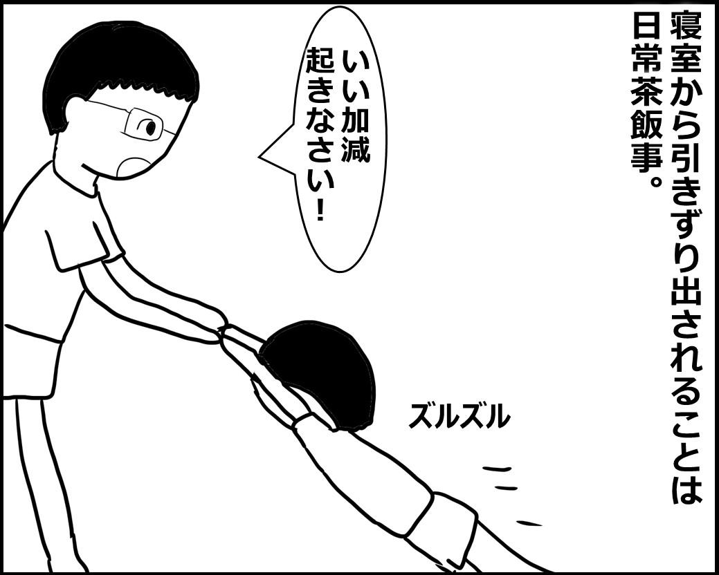 f:id:Megumi_Shida:20200921113200j:plain