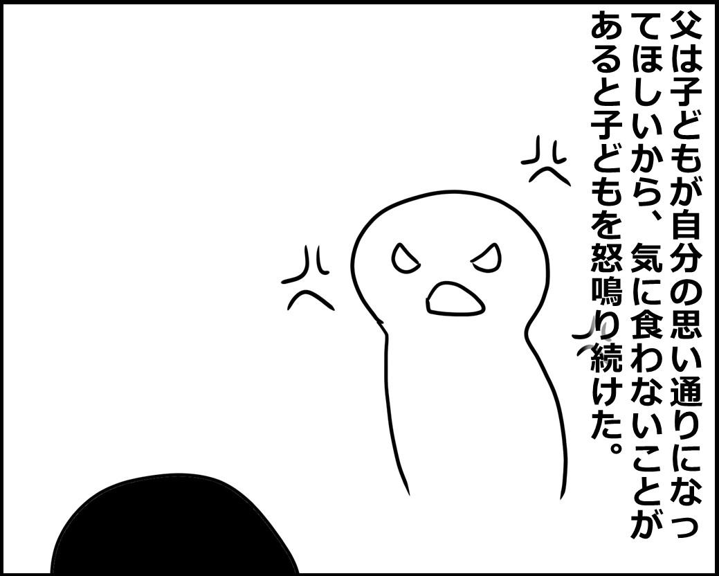 f:id:Megumi_Shida:20200921113345j:plain