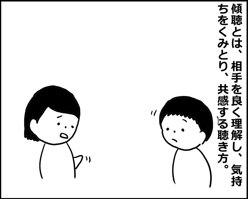 f:id:Megumi_Shida:20200924081034j:plain