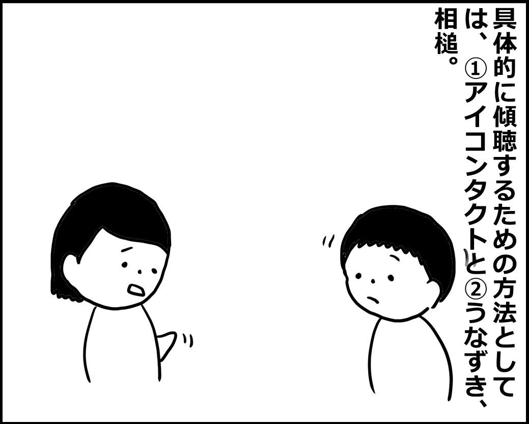 f:id:Megumi_Shida:20200924081051j:plain