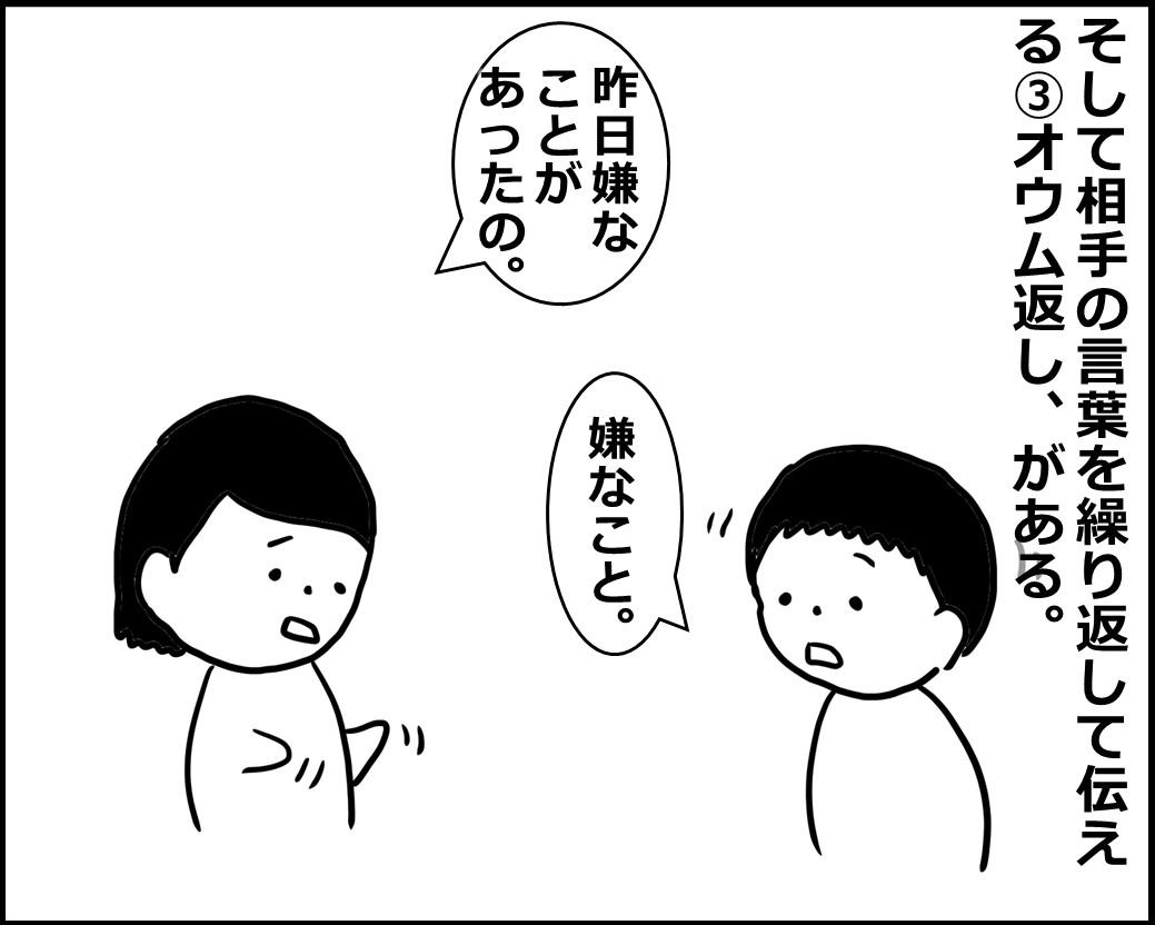f:id:Megumi_Shida:20200924081100j:plain