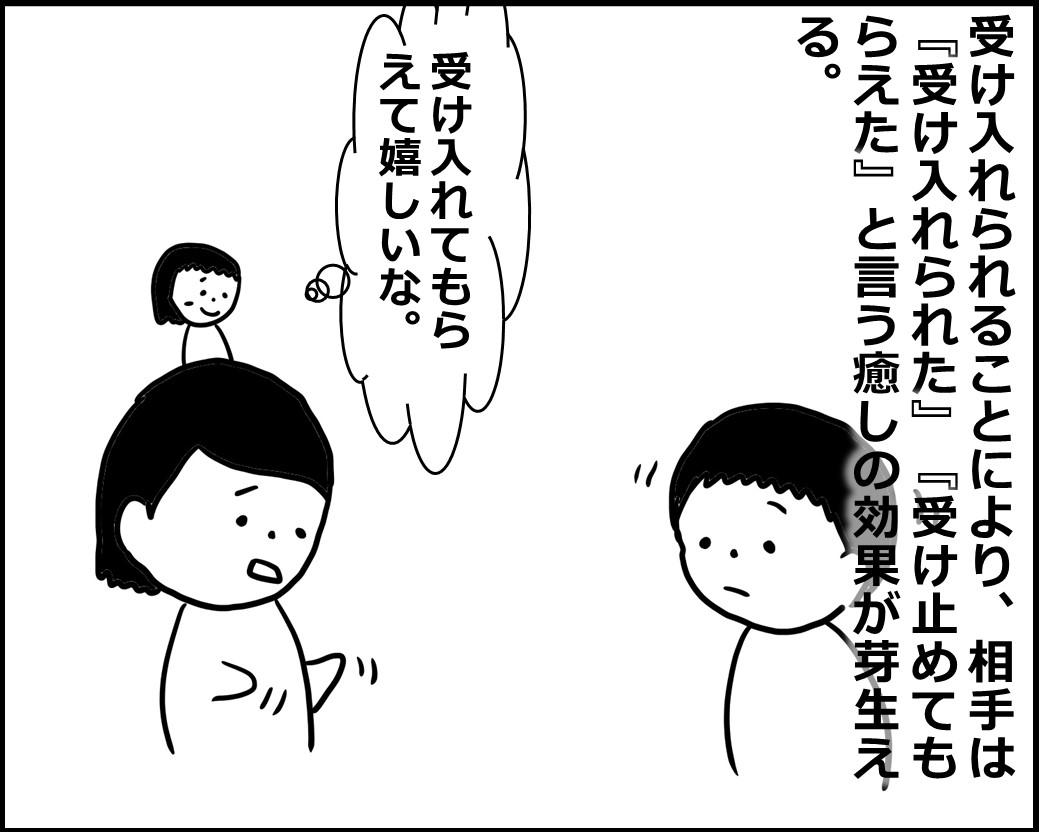 f:id:Megumi_Shida:20200924082132j:plain