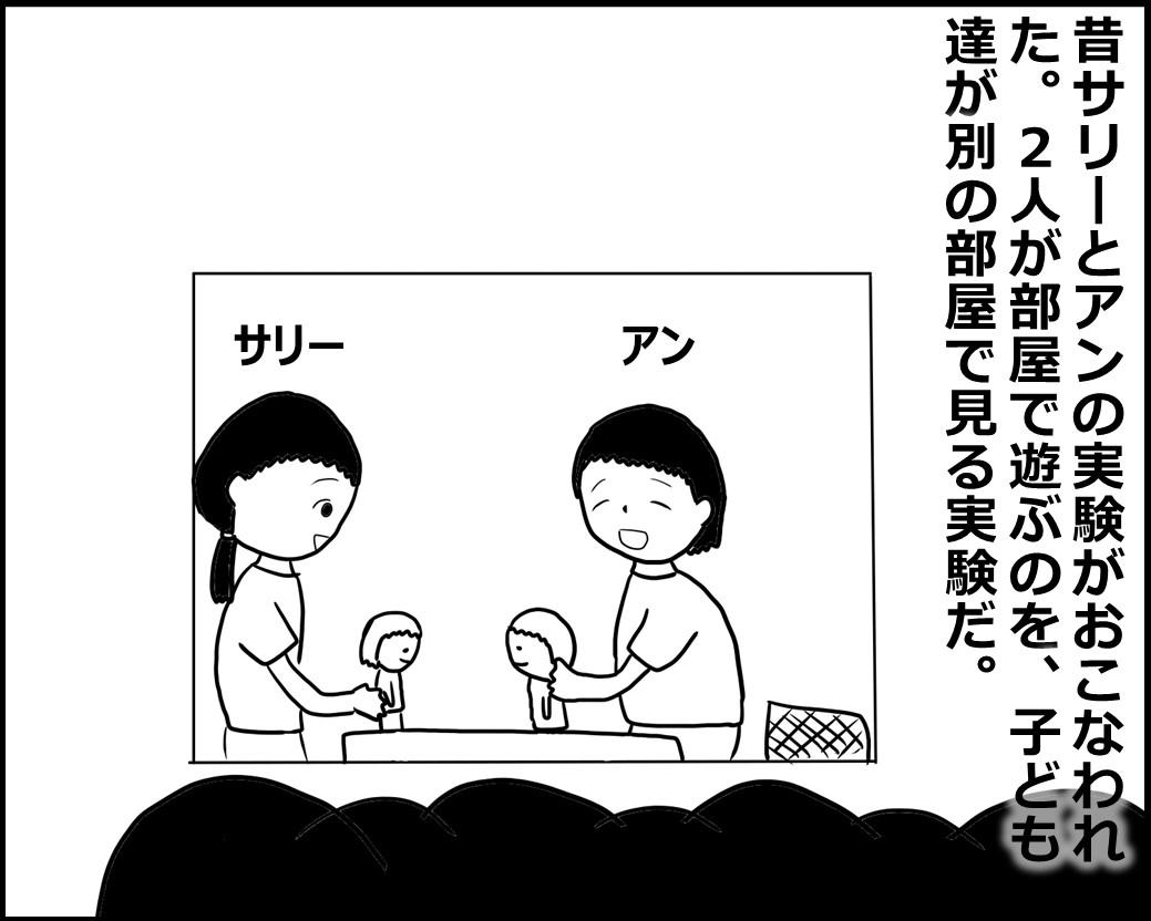 f:id:Megumi_Shida:20200928220010j:plain