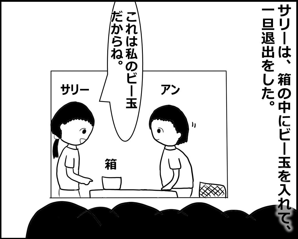f:id:Megumi_Shida:20200928220016j:plain