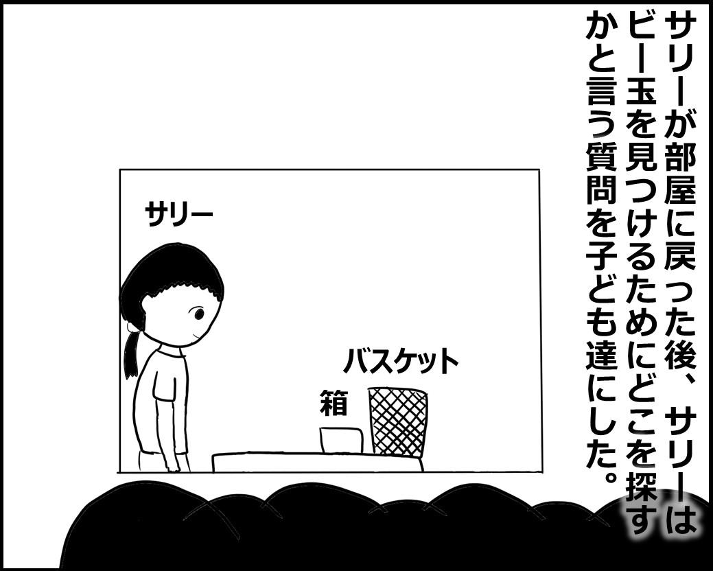 f:id:Megumi_Shida:20200928220036j:plain