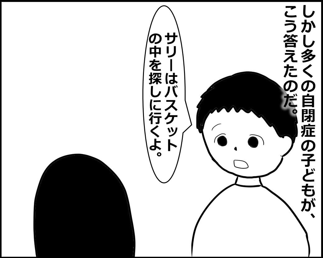 f:id:Megumi_Shida:20200928220051j:plain