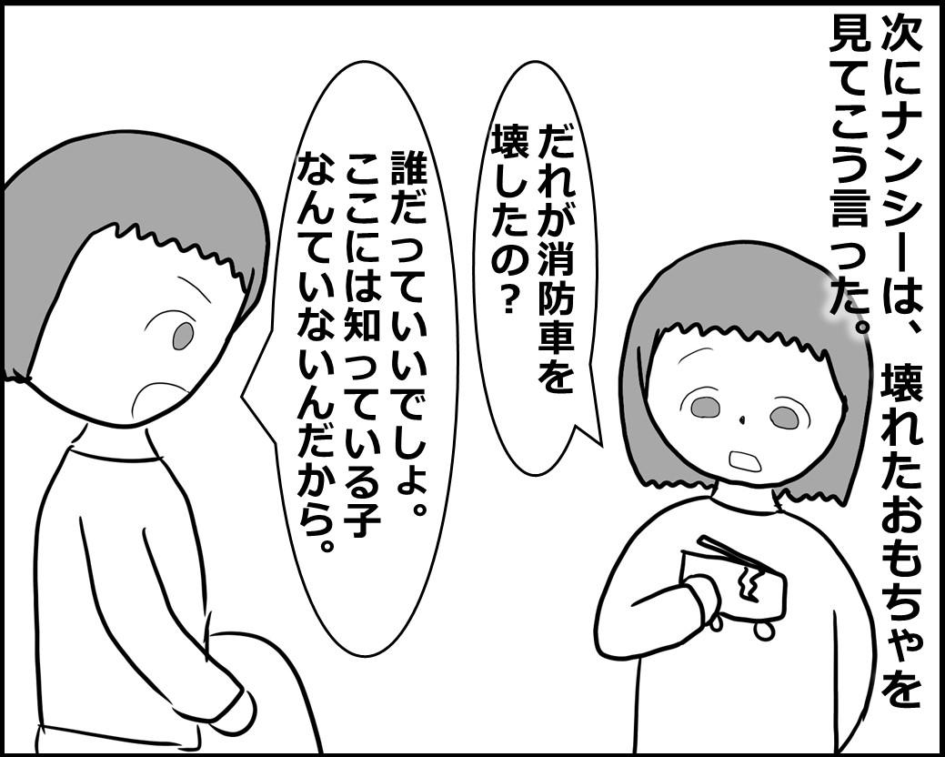 f:id:Megumi_Shida:20201003055723j:plain