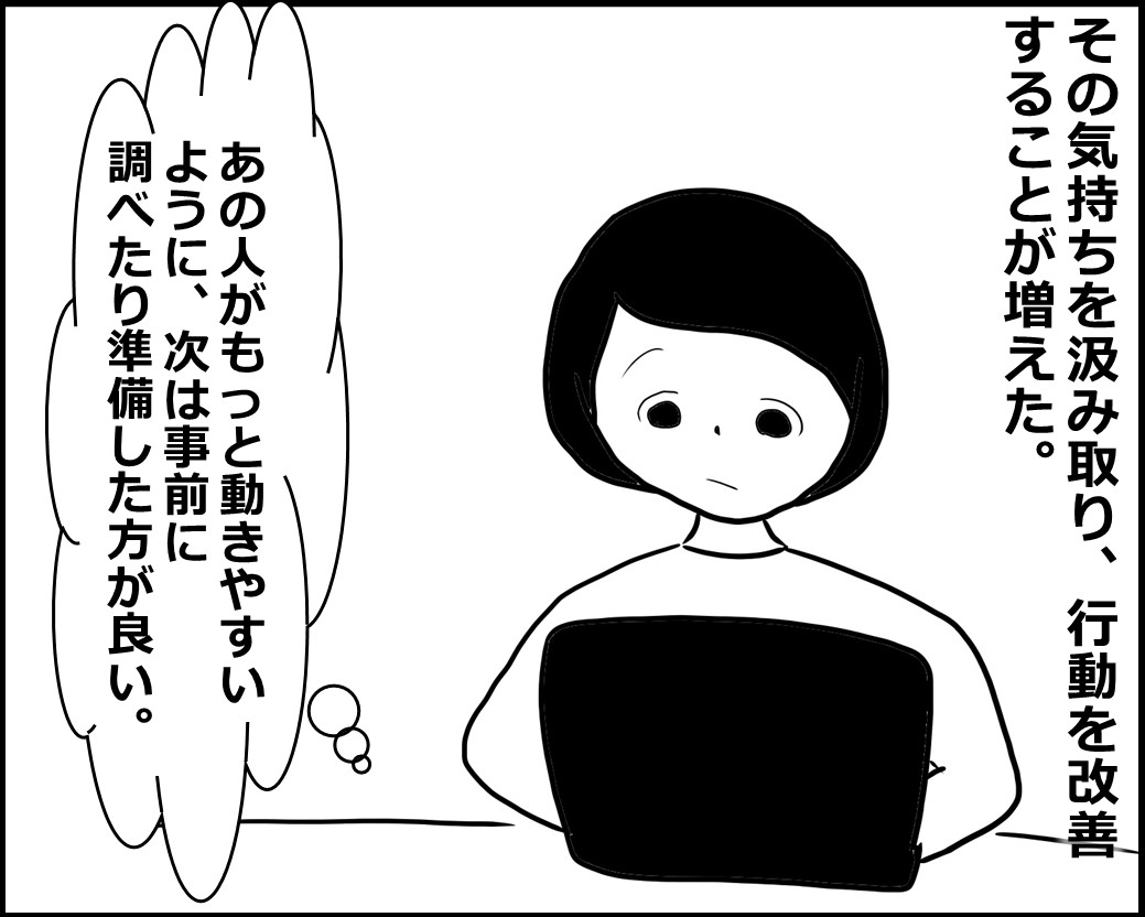 f:id:Megumi_Shida:20201003065343j:plain