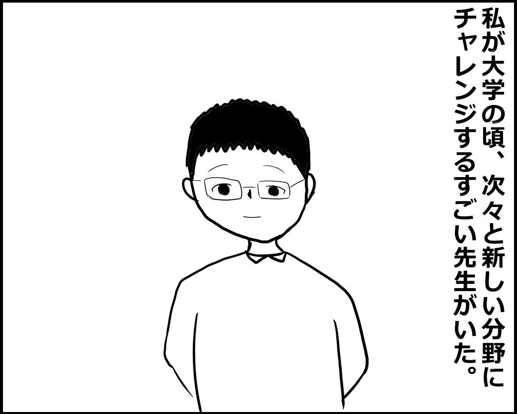 f:id:Megumi_Shida:20201003065825j:plain