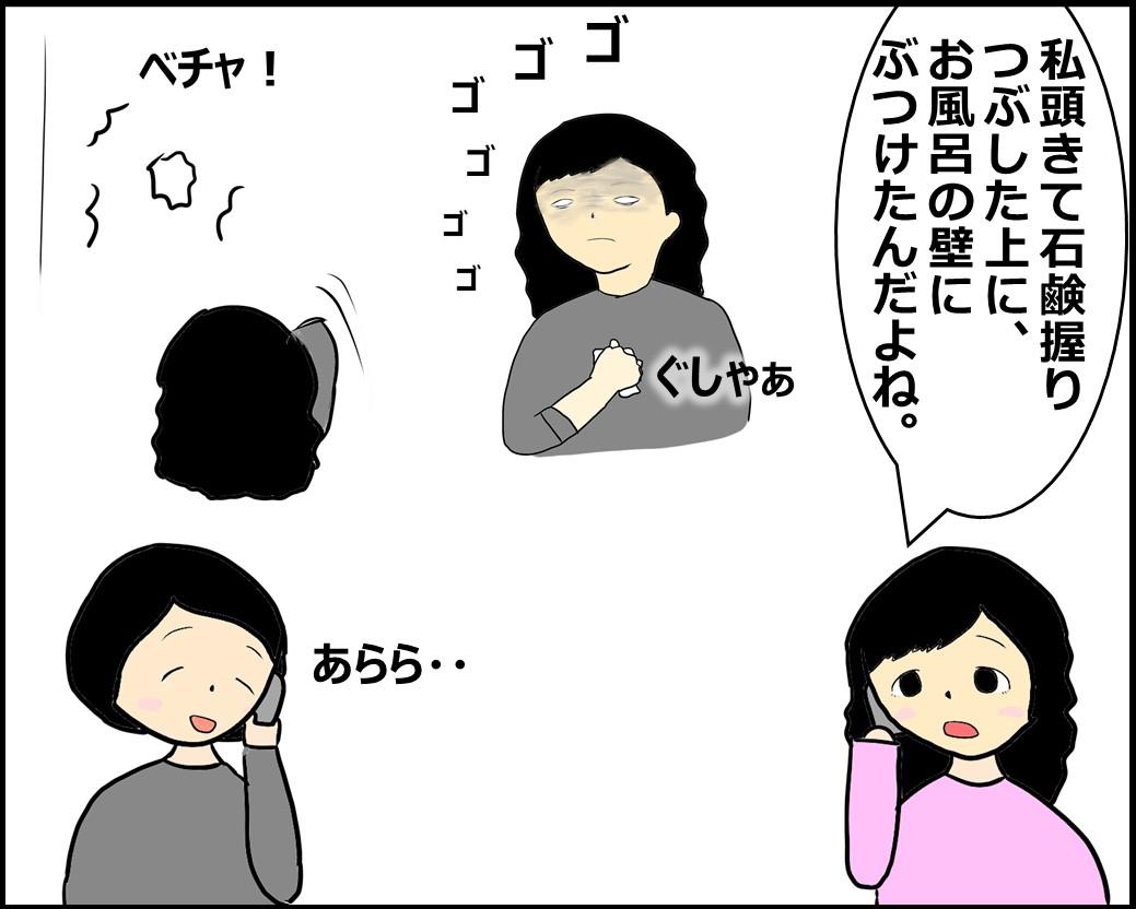 f:id:Megumi_Shida:20201010104833j:plain