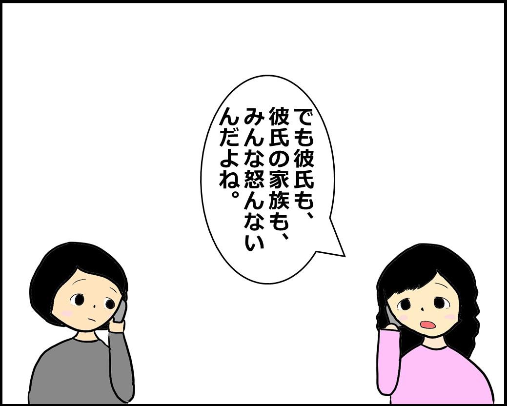 f:id:Megumi_Shida:20201010104846j:plain
