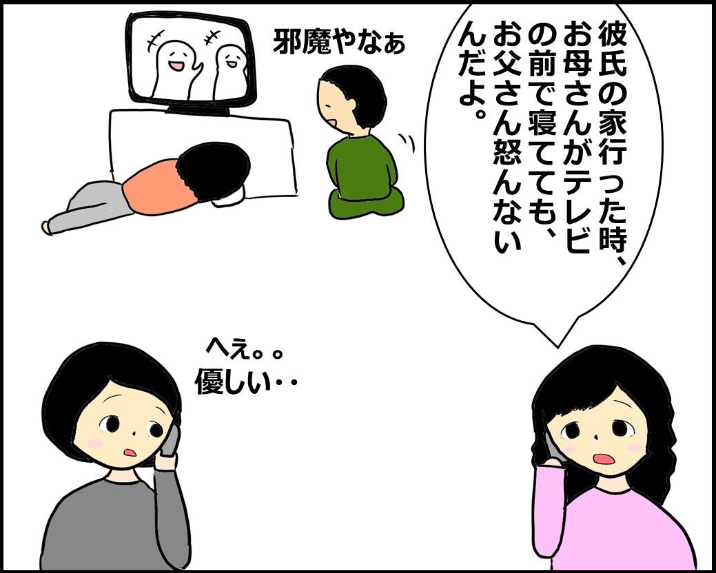 f:id:Megumi_Shida:20201010104851j:plain