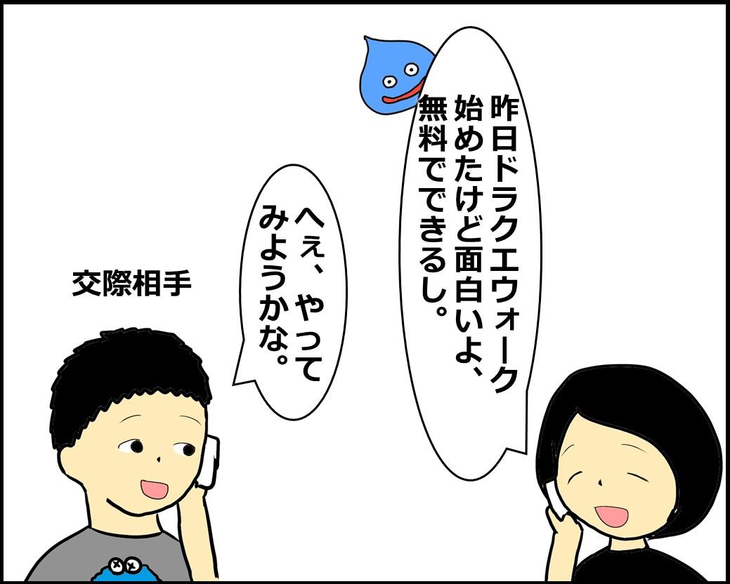 f:id:Megumi_Shida:20201013141227j:plain