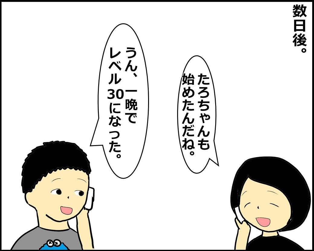 f:id:Megumi_Shida:20201013141403j:plain