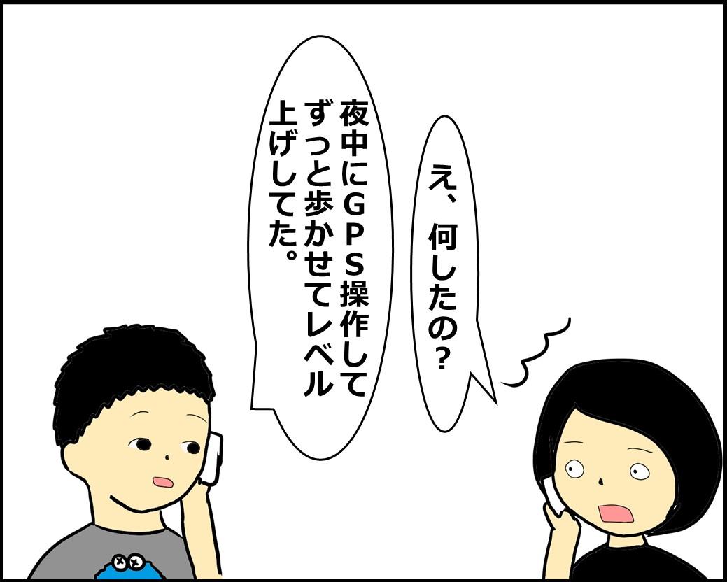 f:id:Megumi_Shida:20201013141413j:plain