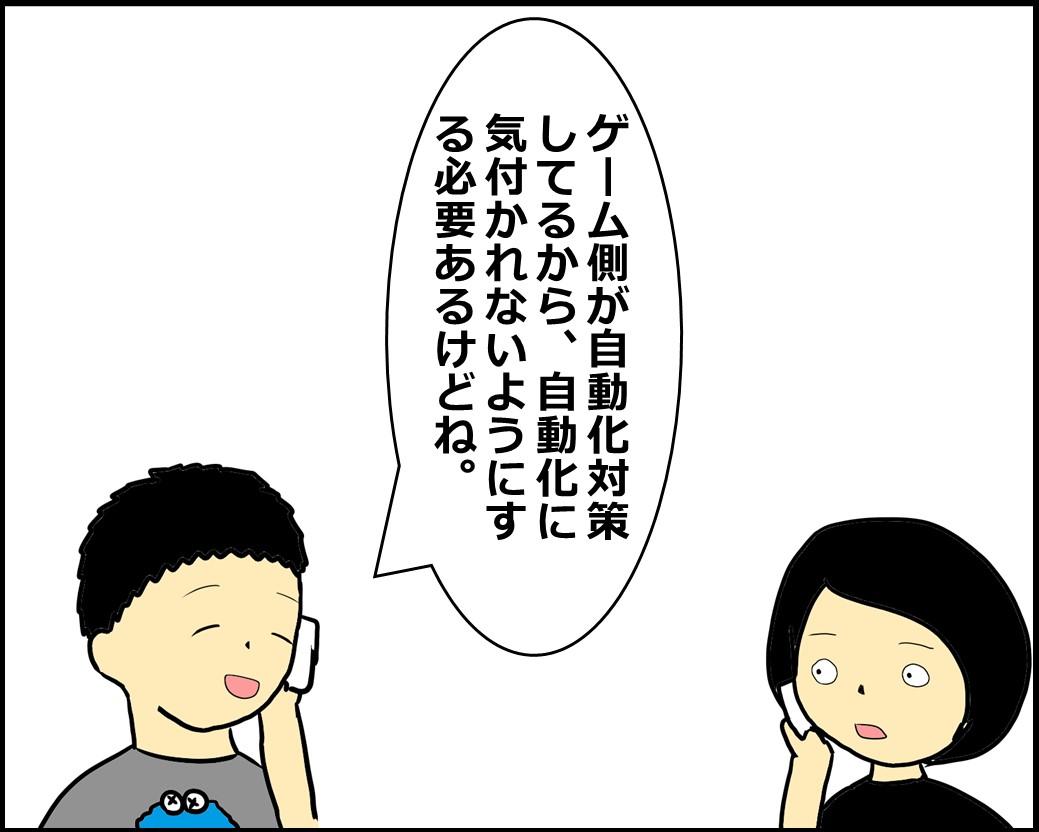 f:id:Megumi_Shida:20201013161010j:plain