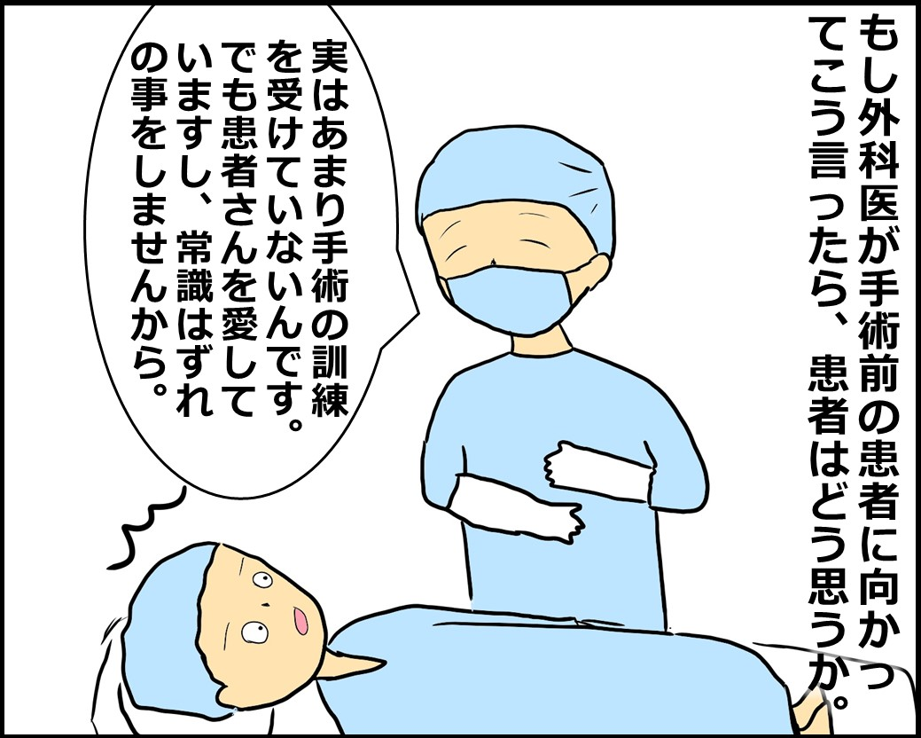 f:id:Megumi_Shida:20201015085645j:plain