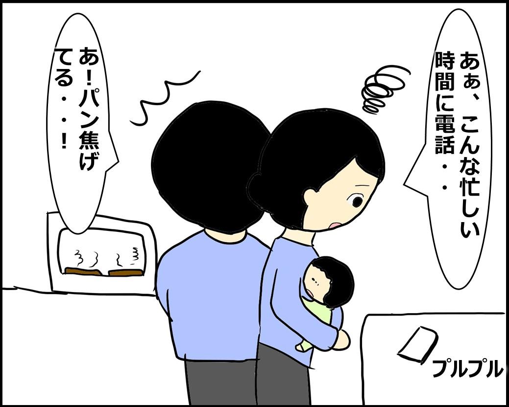 f:id:Megumi_Shida:20201016123324j:plain
