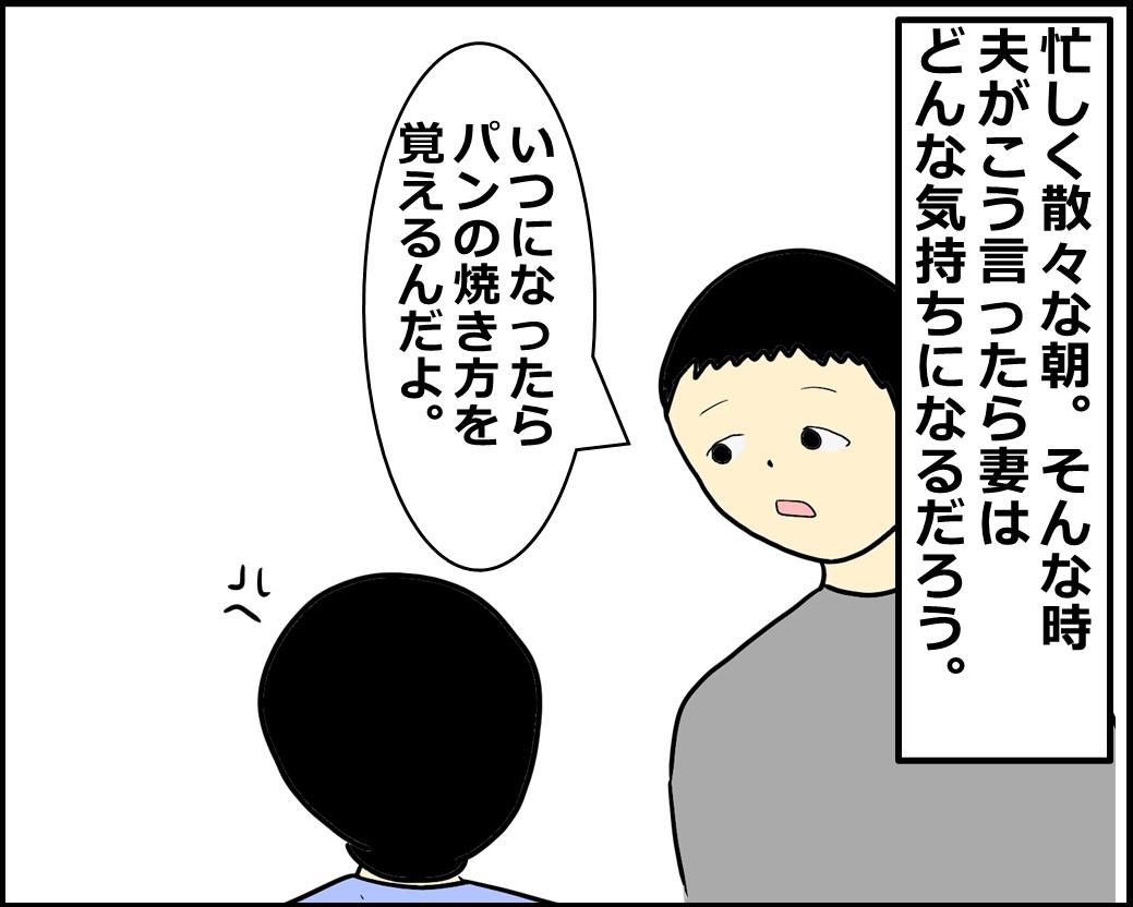 f:id:Megumi_Shida:20201016123330j:plain