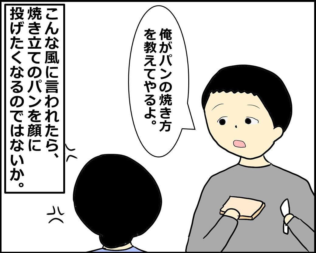 f:id:Megumi_Shida:20201016123335j:plain