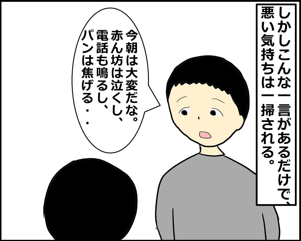 f:id:Megumi_Shida:20201016123344j:plain