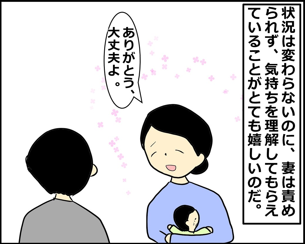 f:id:Megumi_Shida:20201016123349j:plain