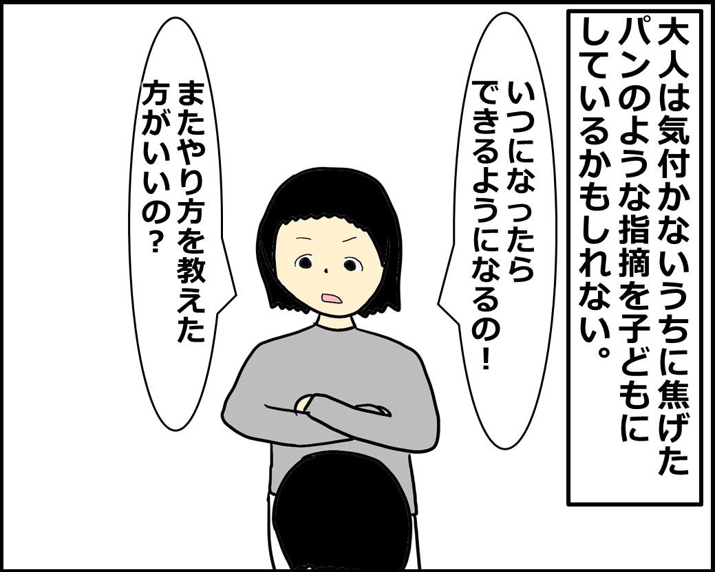 f:id:Megumi_Shida:20201016123356j:plain