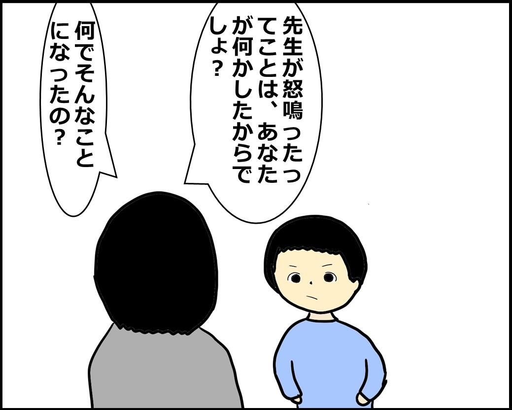 f:id:Megumi_Shida:20201018095045j:plain